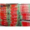 进口国产S136模具钢材供应商厂家-德松模具钢