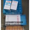 供应SA60北京复盛螺杆空压机空滤2605540670