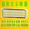 大量供应加热采暖器 电热幕取暖器SRJF-X-30