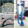 立式泥浆泵 立式渣浆泵 立式清淤泵