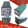 DKX-C抽屉式控制箱 抽屉式电动阀门控制箱