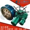 D943H-16C-DN100铸钢法兰电动蝶阀