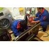 家电维修发展新方向,配合家电清洗业务更赚钱