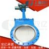 PZ973H-10C电动对夹刀闸阀 DN100铸钢电动刀闸阀