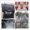 佛山1.2米高交通安全拒马硬隔离布障网