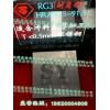 RG3耐蚀性钨钢板材 日本进口超硬硬质合金