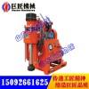 直供ZLJ-400注浆加固钻机 150米不带绞车版马路钻孔机