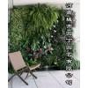 郑州别墅绿植墙制作项目-河南城市园丁园艺有限公司