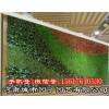 郑州别墅绿植墙制作-设计师绿墙