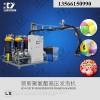 领新聚氨酯pu玩具球填充机械设备