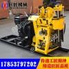 供应HZ-130Y液压岩芯钻机 地质勘探钻机百米钻机