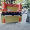 小型折弯机   广东30T液压折板机