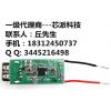 UP9616P QC3.0降压识别TYPE-C三合一快充方案