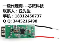 DC-DC集成QC3.0一体化车充芯片NT3885