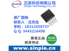 60V至80V降12V/0.5A高压直流电源IC