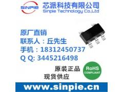 成熟可靠的usb输出限流开关,USB限流开关IC