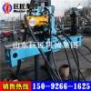 250米全液压坑道钻机 KY-250金属矿山探矿钻机价格低