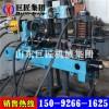 金属矿山KY-300全液压坑道钻机 地表坑道两用巷道钻机