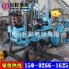 供应KY-6075全液压钢索取芯钻机地表坑道两用金属矿山钻机