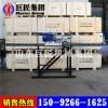 供应KHYD75岩石电钻 3kw岩石钻孔边坡支护钻机现货直销