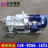 供应KHYD155煤矿用岩石电钻 7.5kw煤矿用探水钻机