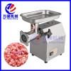 家用小型绞肉机 电动绞肉机 不锈钢绞肉机