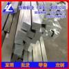上海4032铝排*5052高强度铝排,6061超薄铝排