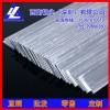 5052铝排,3003工业接地铝排,LY12光亮铝排