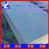 6082铝板-2A12模具耐高温铝板,7075合金铝板