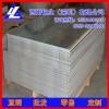 5052铝板,4032拉丝耐腐蚀铝板/LY12宽幅铝板