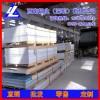 2A12铝板,3003高韧性覆膜铝板*6082标牌铝板