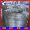 6061铝线,7050精拉耐高温铝线*1100西南铝线