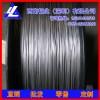1070铝线*5052国标抗折弯铝线,1050防锈铝线