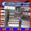 LY12铝板/7075工业高塑性铝板,4032耐磨铝板