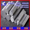 2024铝棒-LY12高塑性耐磨铝棒,5052空心铝棒