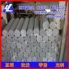 4032铝棒*3003环保抛光铝方棒,6063达标铝棒