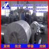 5083铝带,2024进口变压器铝带-1070超薄铝带