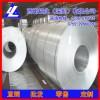 3003铝带,6061涂层耐高温铝带/4032包装铝箔