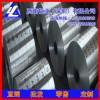 6063铝带,1060高精度五金铝带*7050环保铝带