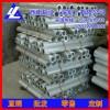 7075铝管/3003高强度冷拉铝管,4032电镀铝管