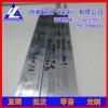 4032铝排,7050防锈耐冲压铝排-6061挤压铝排