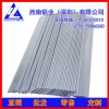 6063铝排,5052低温耐腐蚀铝排/2A12进口铝排
