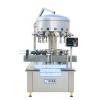 高精度液体定量灌装机玻璃瓶灌装机白酒灌装机