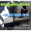 HRB500精轧螺纹钢价格HRB500精轧螺纹钢规格