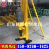 供应KQZ100D气电联动潜孔钻机轻型便携式潜孔钻机质优价廉