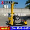 供应KQZ-200D气电联动潜孔钻机自行式气动凿岩机好而不贵