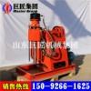 ZLJ-350注浆加固钻机 隧道铁路工程钻孔注浆一体式钻机