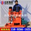 供应200米煤矿用探水钻机 ZLJ-400 矿用坑道钻机操作