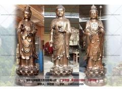西方三圣雕塑_文禄铸造