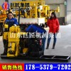 厂家直销HZ-130Y液压勘探钻机百米岩芯取样钻机现货供应